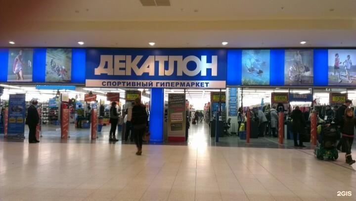 магазины декатлон в москве адреса рядом боксеры Norveg Цена: