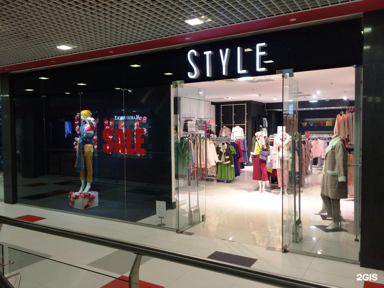 Магазин Женской Одежды Стайл