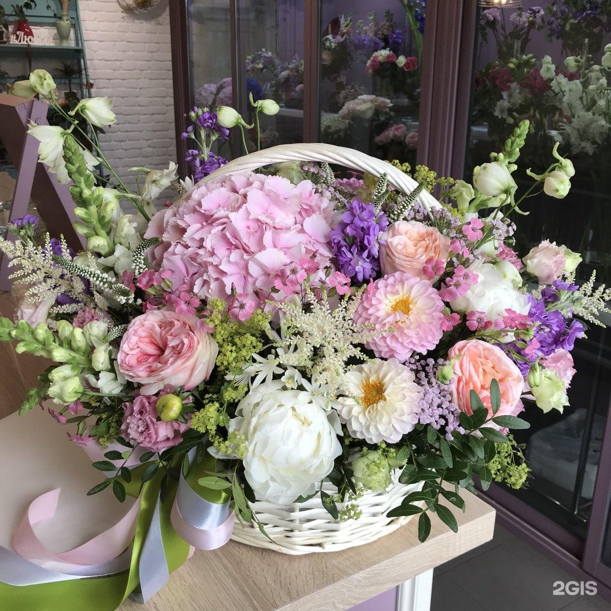 Днем ангела, интернет магазин цветов саратов