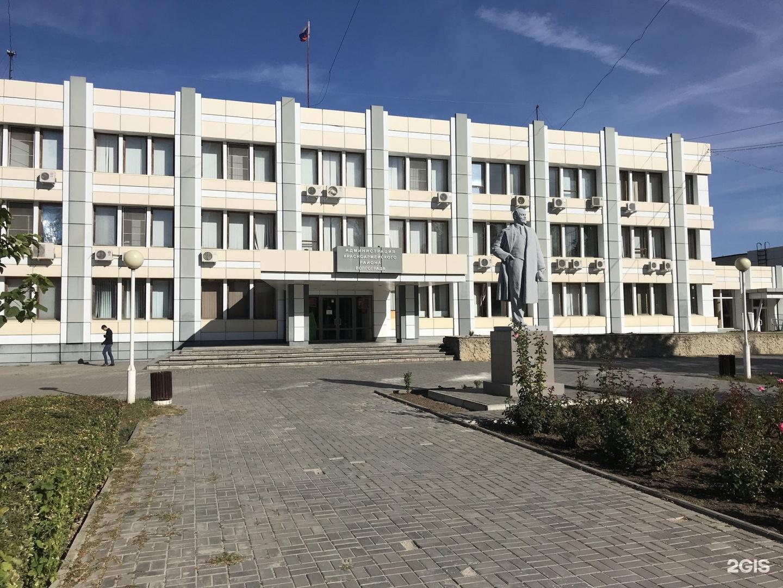 Бетон волгоград красноармейский купить станок для резки бетона