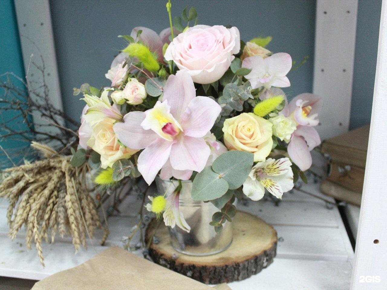 Цветы, цветы в костроме цены