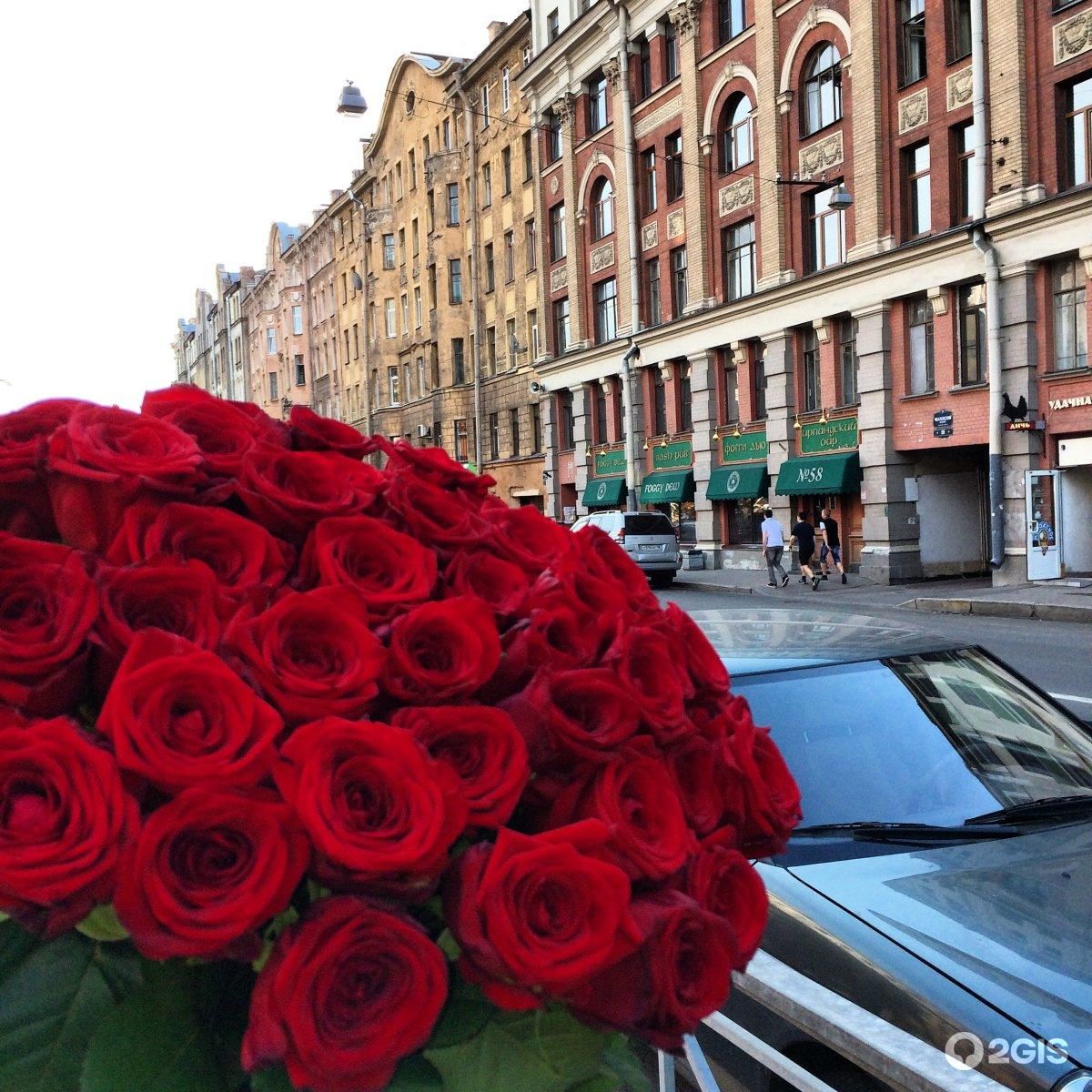 Цветы в доставкой в питере, рассаду цветов