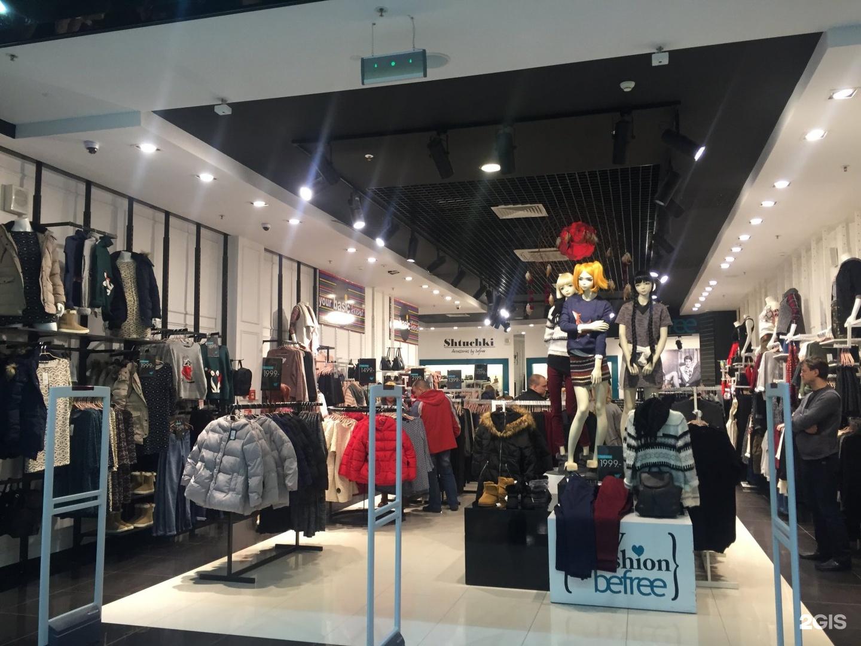 Мега Парнас Магазины Одежды
