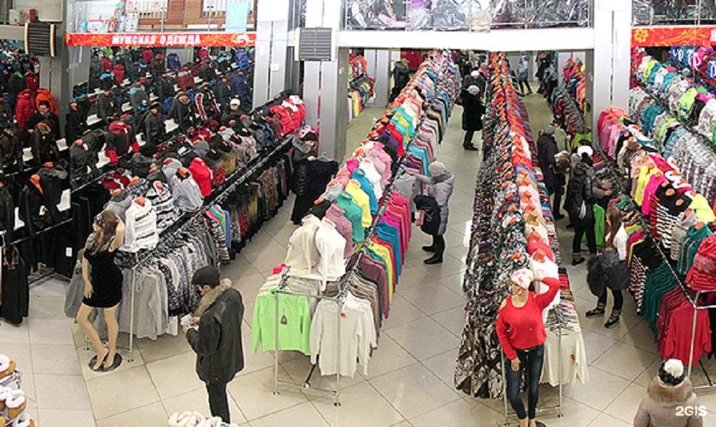 парни шикарное одежда обувь вакансии ленинский рынок проникновение жену Раздвигая