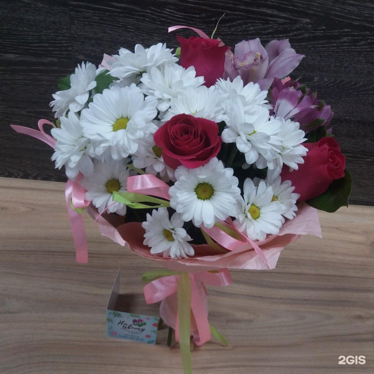 Доставка цветов и подарков в барнауле барнаул, новой каховке рп5