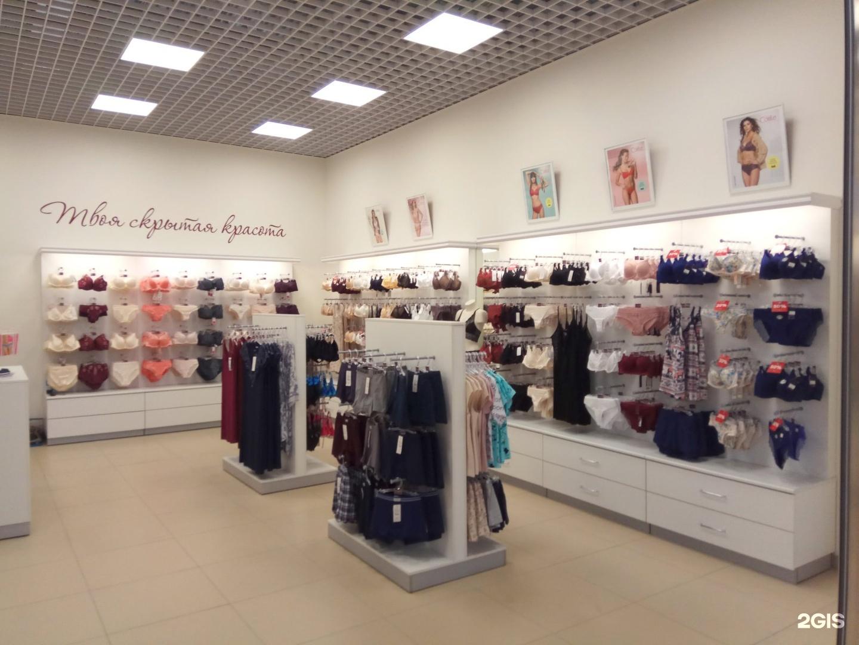 барнаул магазин женского белья
