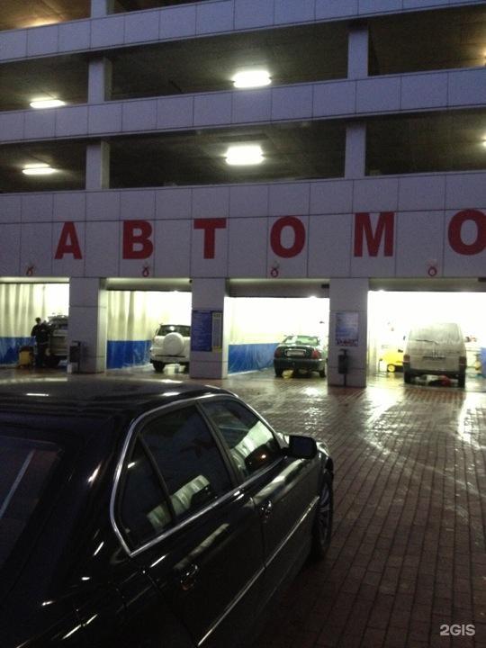 Автомойка Водолей Калининград