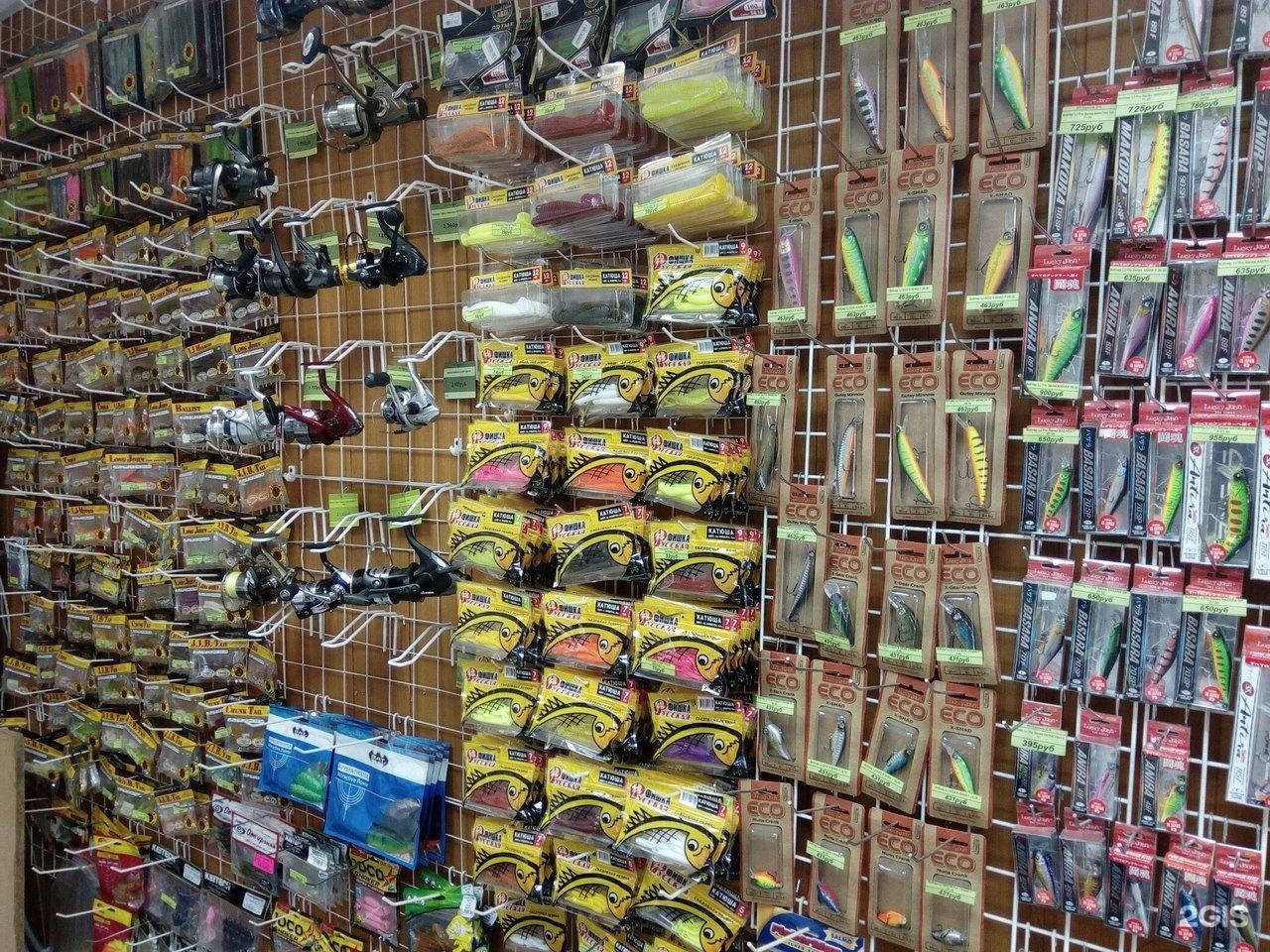 Рыболовный Магазин Ижевск Рядом Со Мной