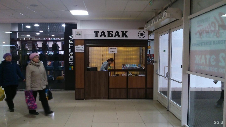 Дукат ижевск магазин табачных изделий вк купить сигареты мелкий опт в интернет магазине