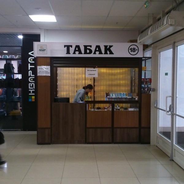 дукат магазин ижевск табачных изделий