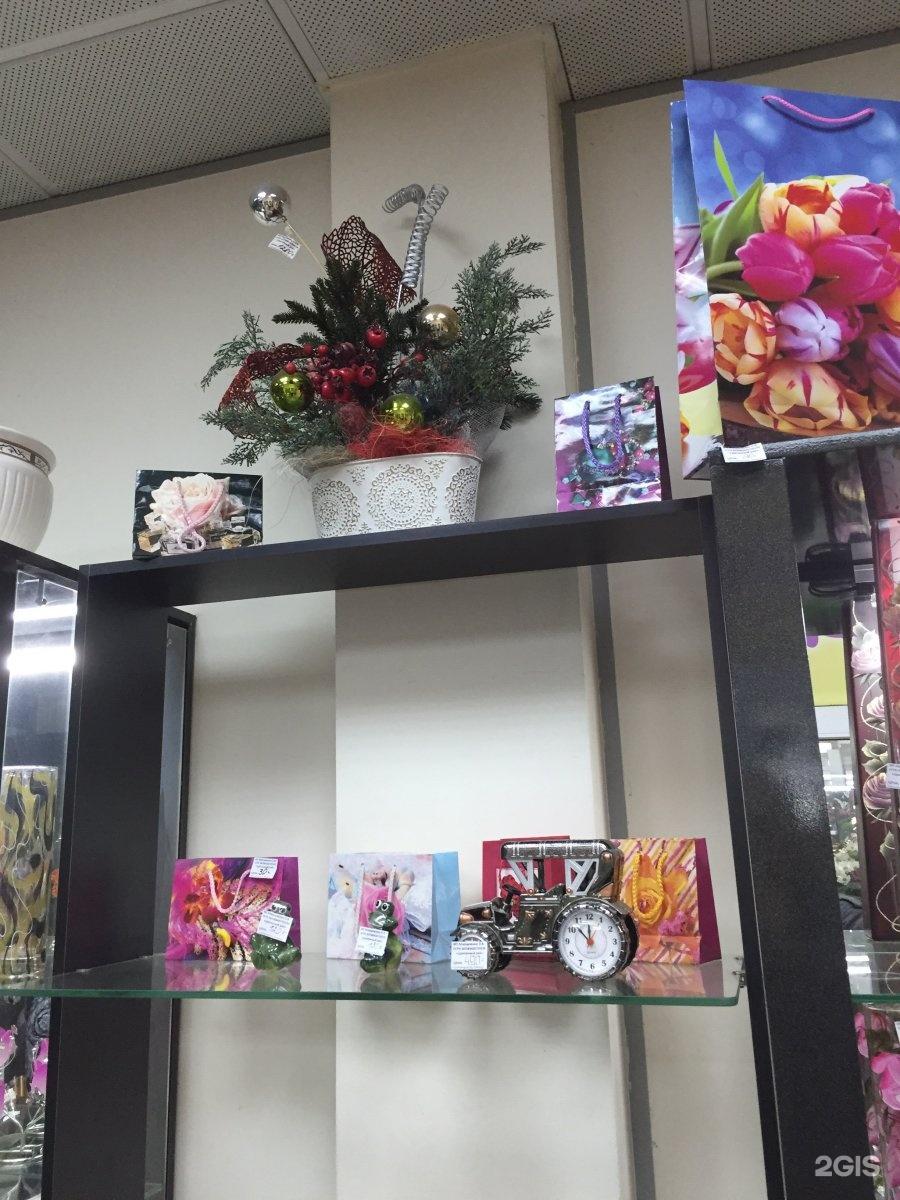 Цветок салон цветов и подарков пенза
