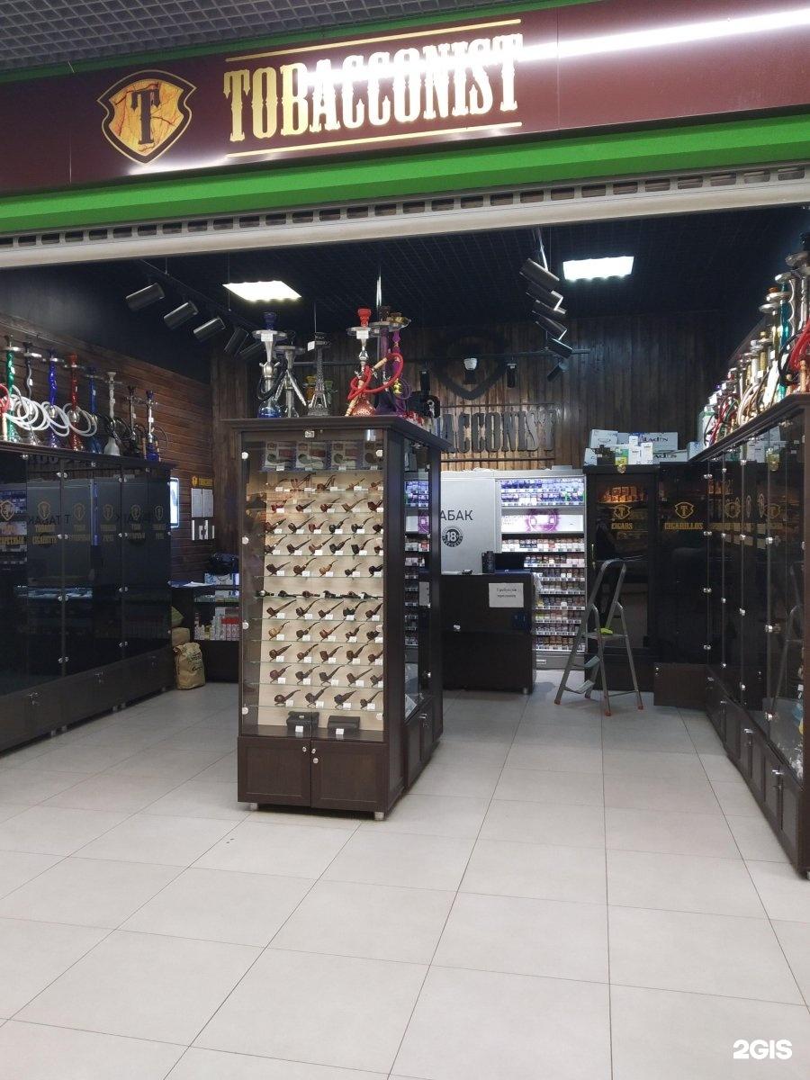 магазинах табачные изделия в саратове