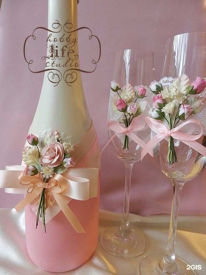 Свадебное шампанское с цветами