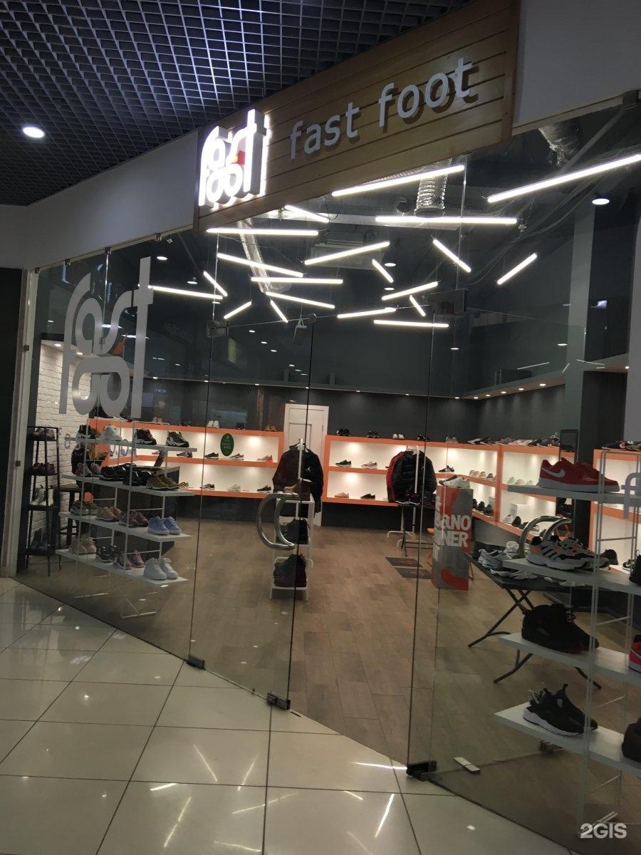 Магазин Рязань Рядом