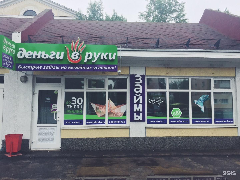 займ наличными в сосновом бору ленинградской области