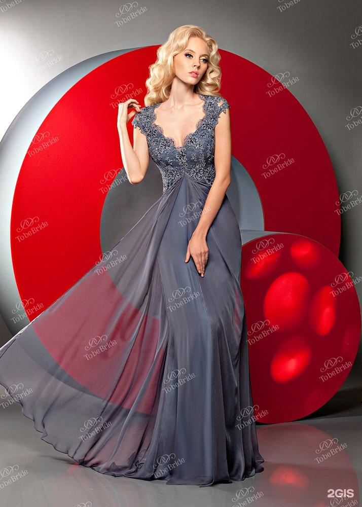 Вечерние платья на свадьбу интернет магазин