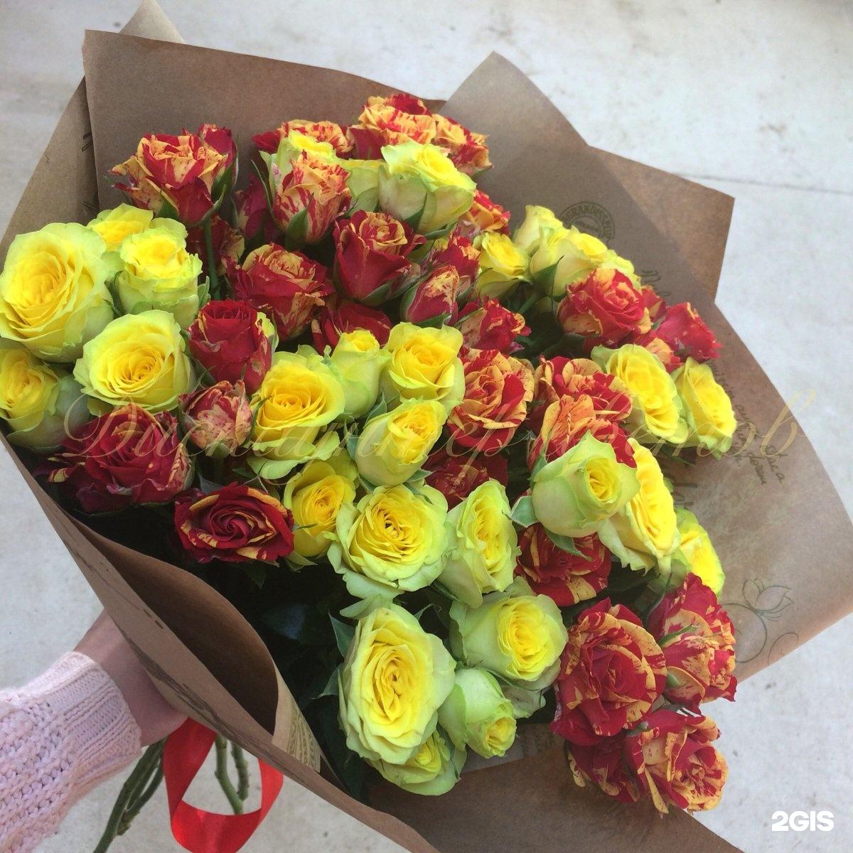 Цветов день, купить цветы на чернышевской