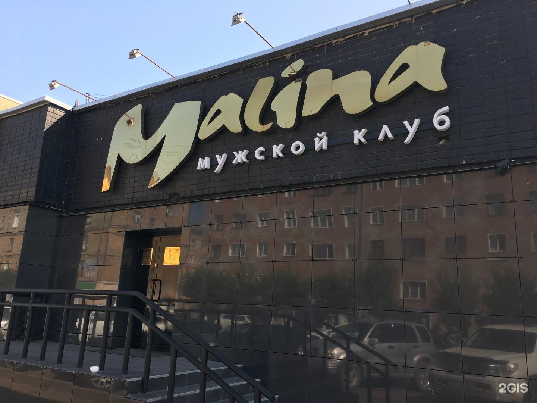 Стрип клубы киров вакансии ночного клубов москвы