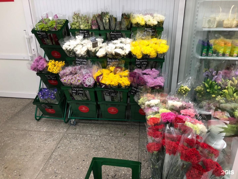 Цветы оптом село недельное