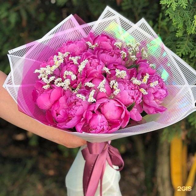Галантус калуга купить цветы, смоленск сайт сиреневый