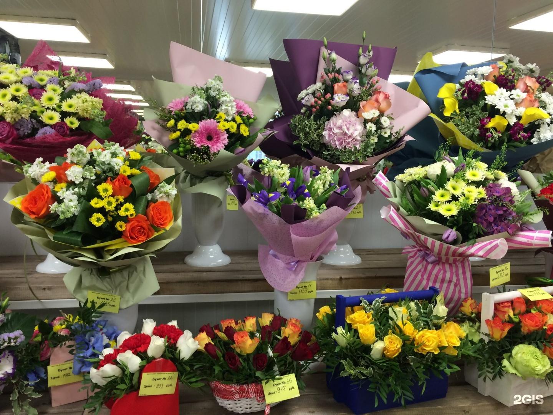 Цветочный магазин брянск онлайн, букет заказать харьков