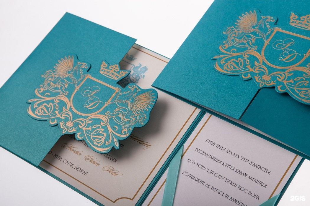 Картинки надписями, открытка на заказ алматы