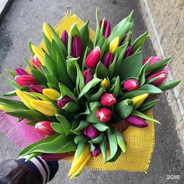 Интернет магазины цветов алматы, свадебный букет