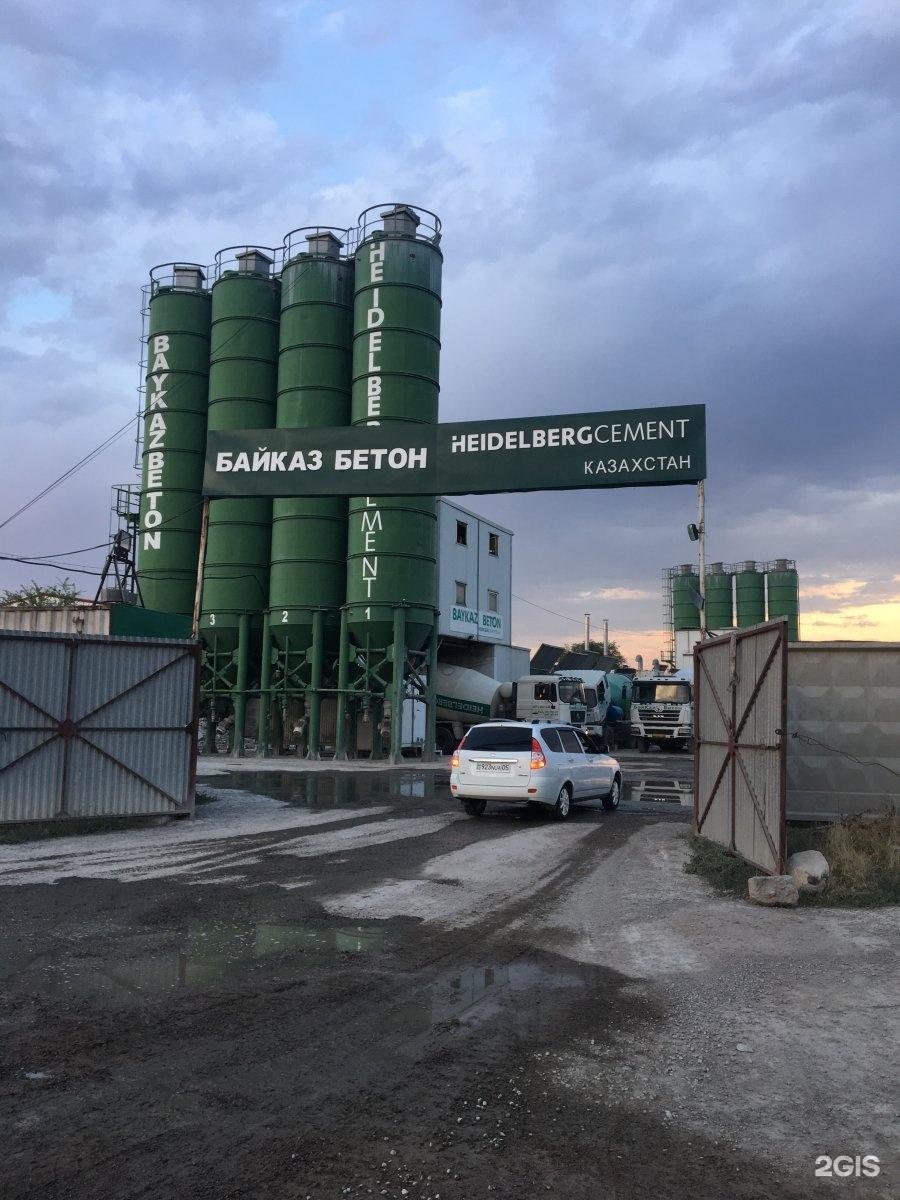 Байказ бетон алматы цемент для коронок купить в москве