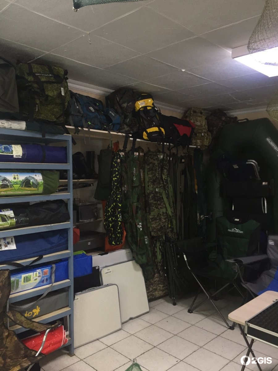 Магазин рыбак в астане