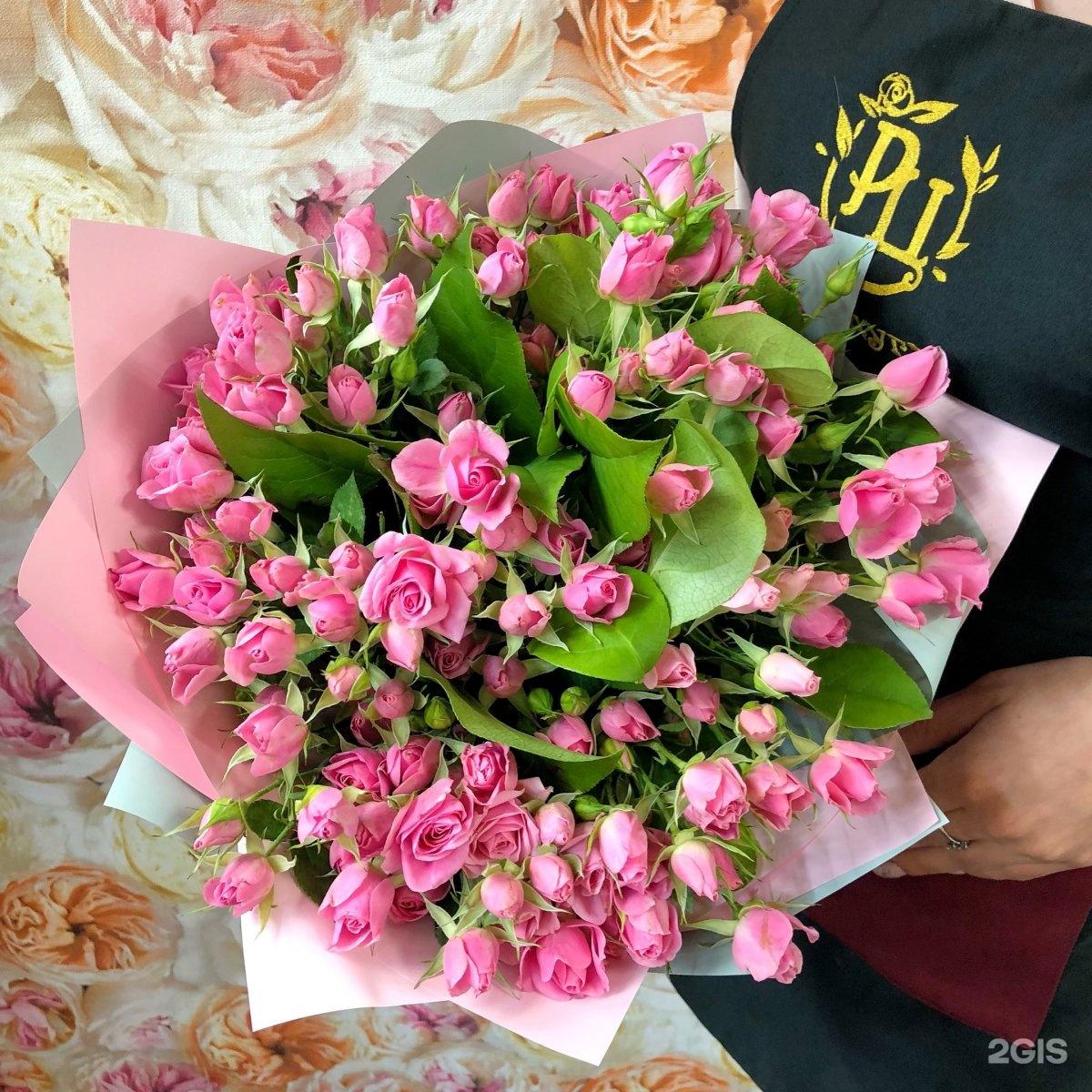 Для, доставка цветов из красноярска в канске