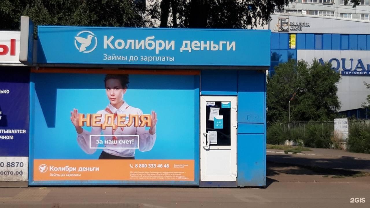 Займ под птс красноярск советский район быстро заложить автомобиль Докучаев переулок