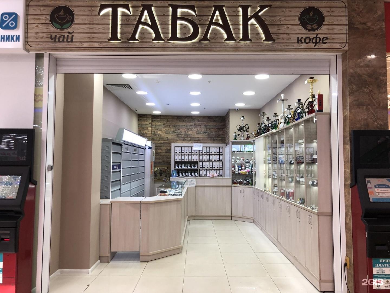Магазин табачных изделий курск где купить сигареты подешевле форум