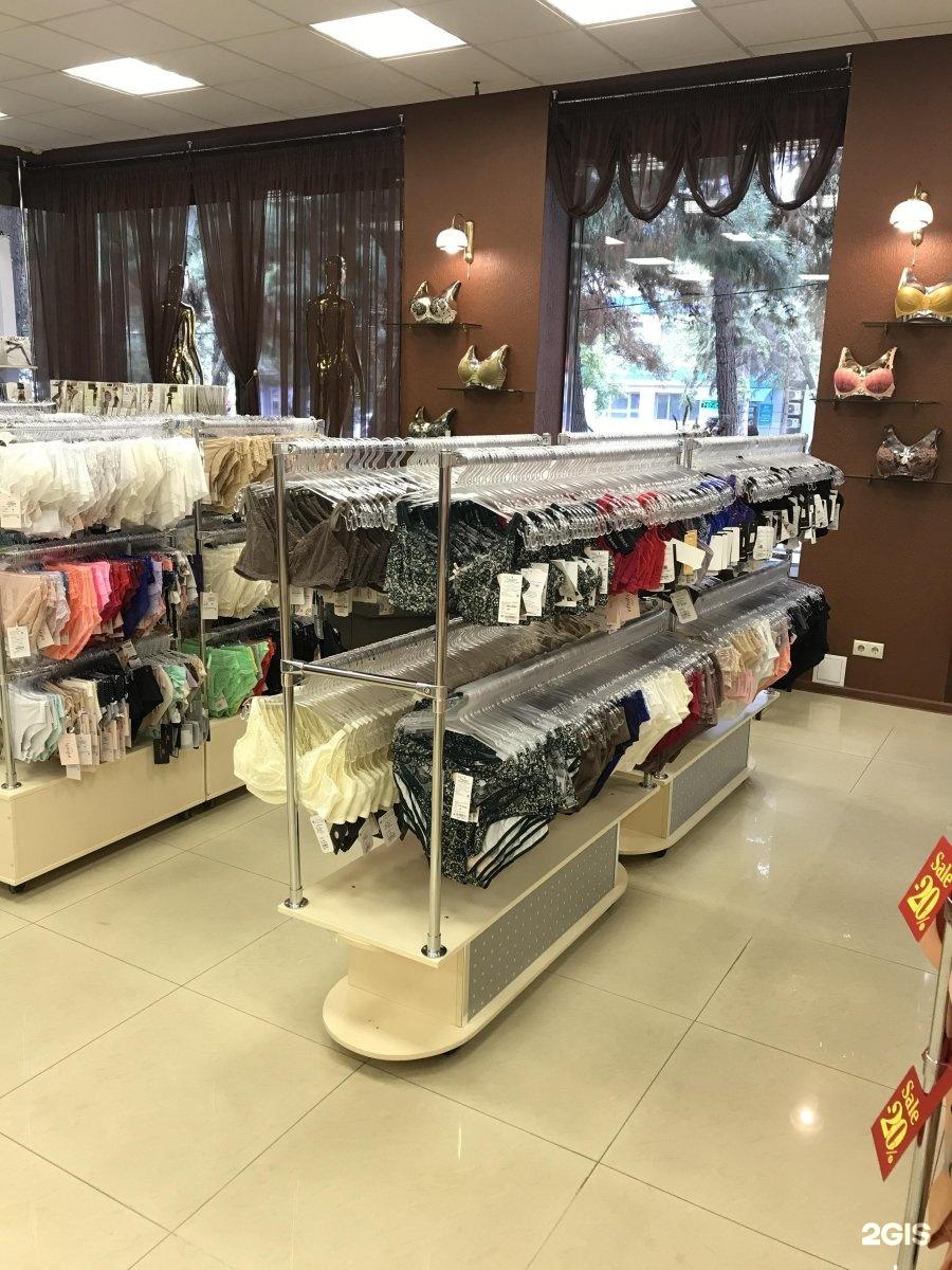 Магазин женского белья в анапе массажеры в атырау