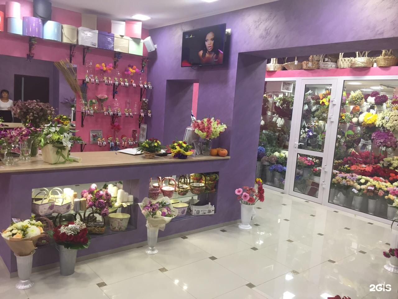 Доставка, магазин цветов флористика на профсоюзной