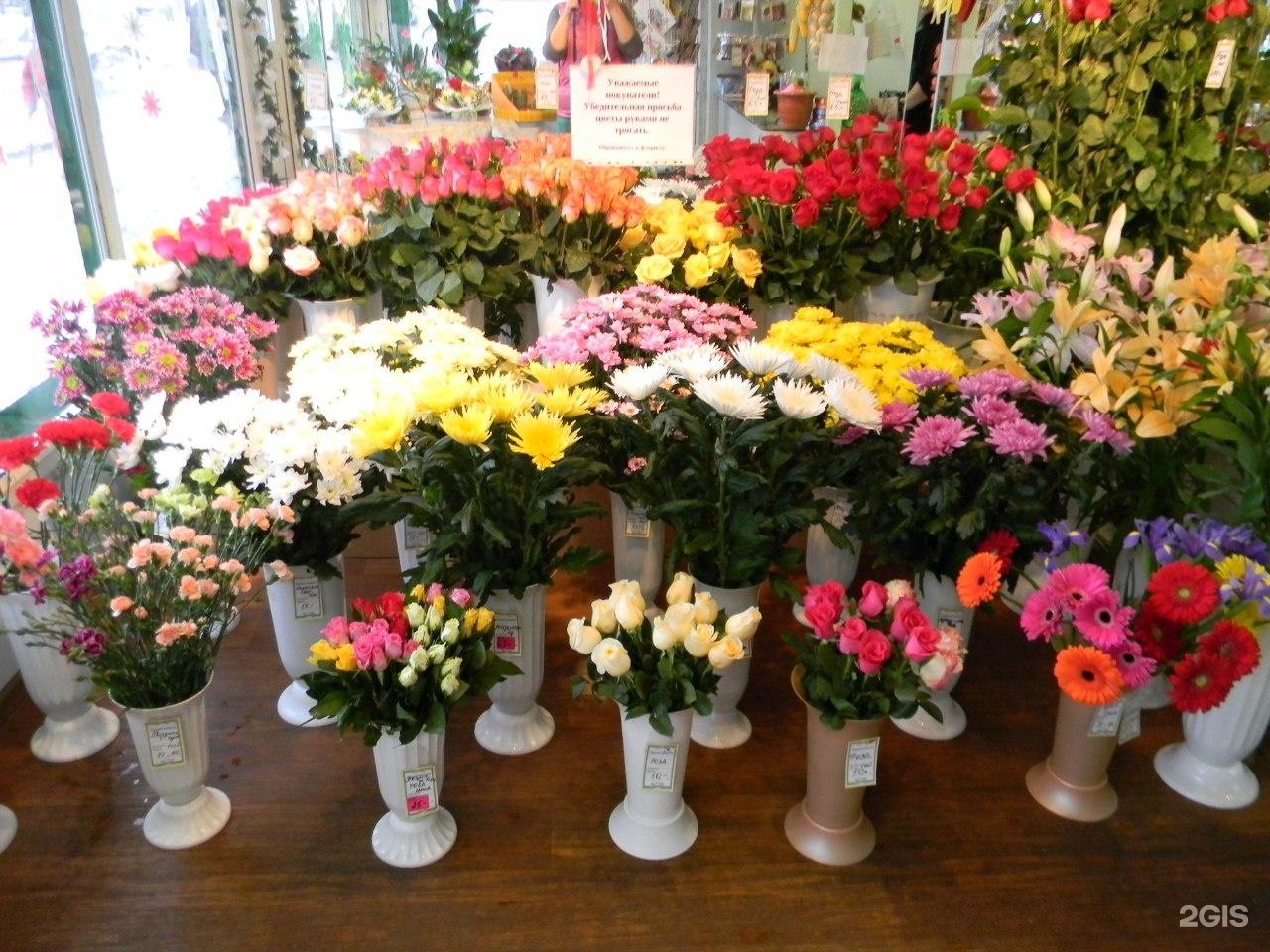 Новгород великий магазин цветы, или