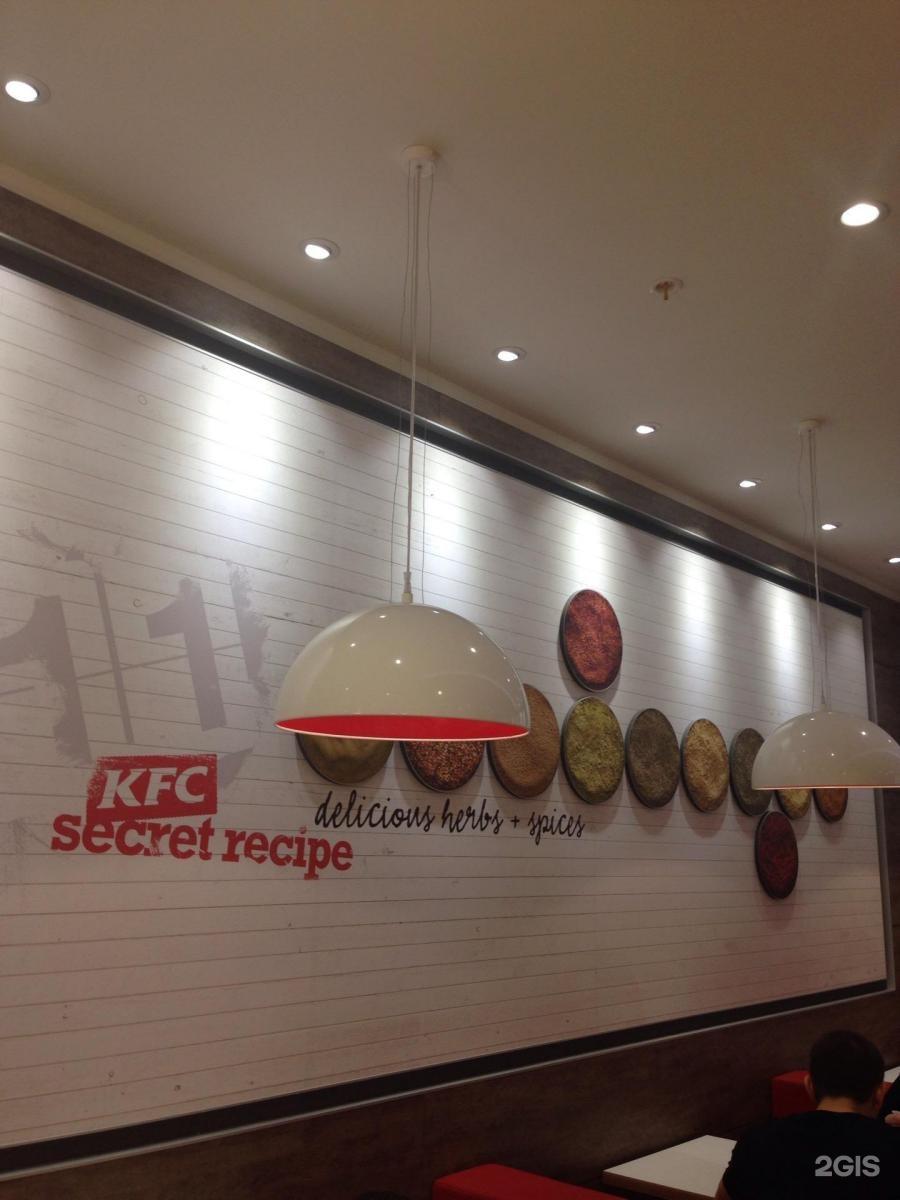 Рестораны KFC  Вологда  Адреса и график работы