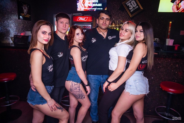 Ночные клубы зажигалка ночные тусовки в клубах видео