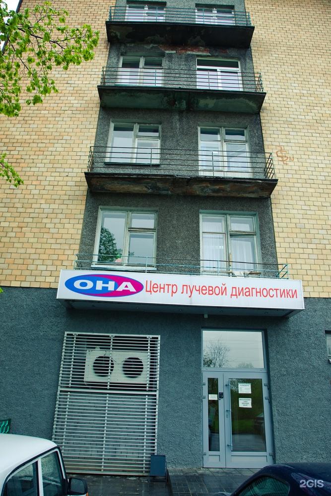 ВУЗы России диагностический центр петрозаводск официальный сайт болит зуб