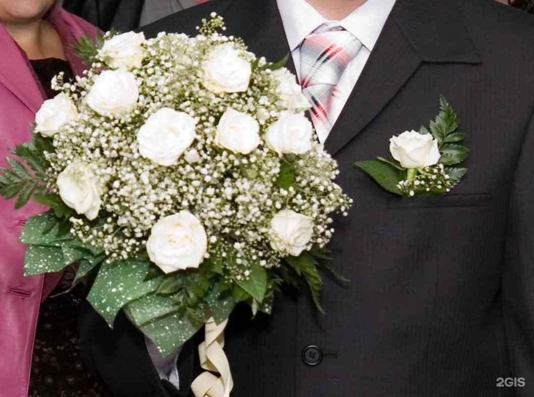 Оптовым, букет цветов невесте от жениха