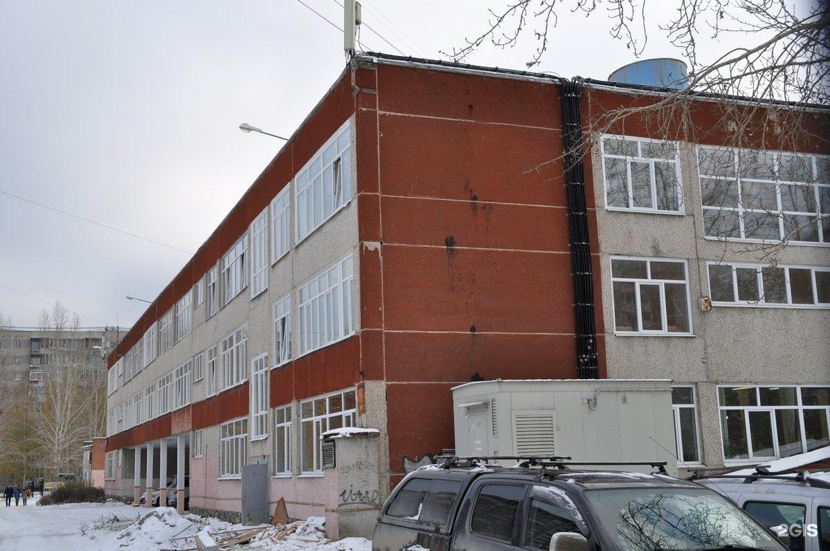 Медучилище на жби екатеринбург диаметр арматуры плиты ребристые