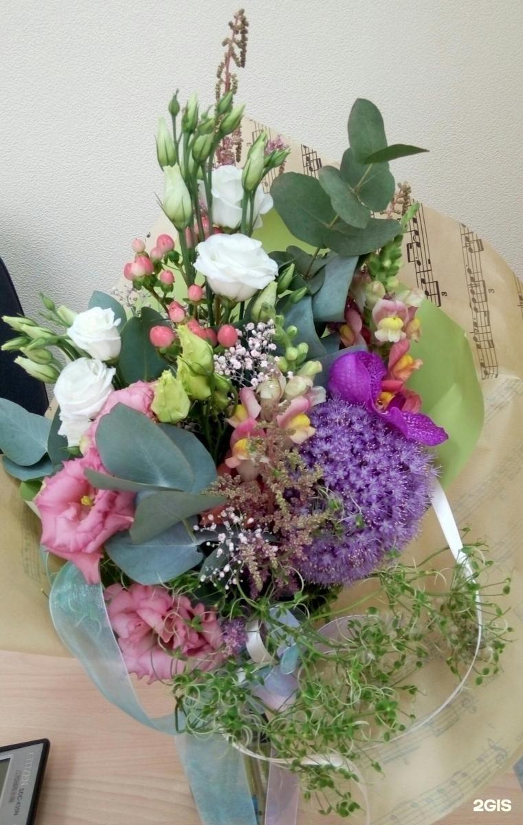 Заказать цветы флорина, букеты