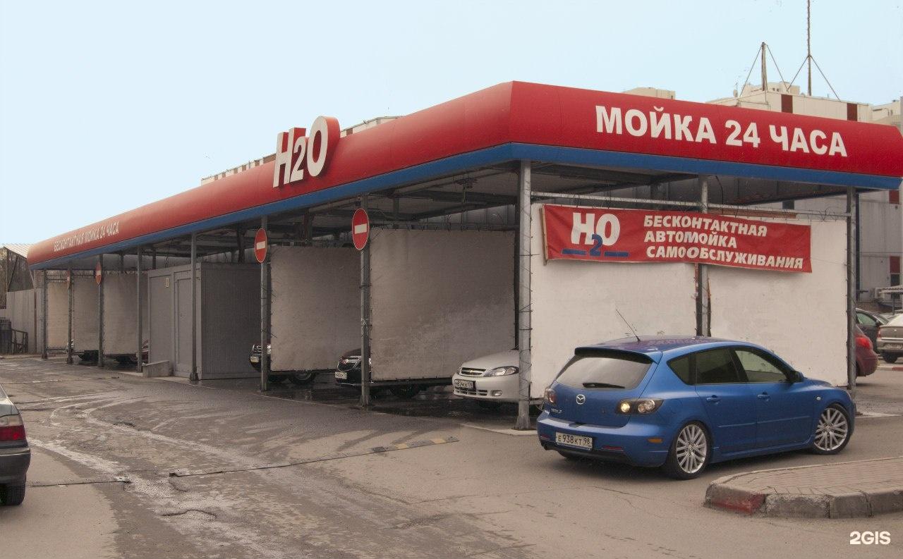 граждан таганрог поляковское шоссе автомойка самообслуживания меня такая