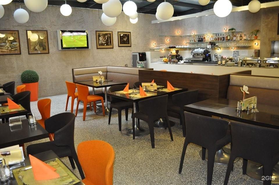 aromabucks café and bistro