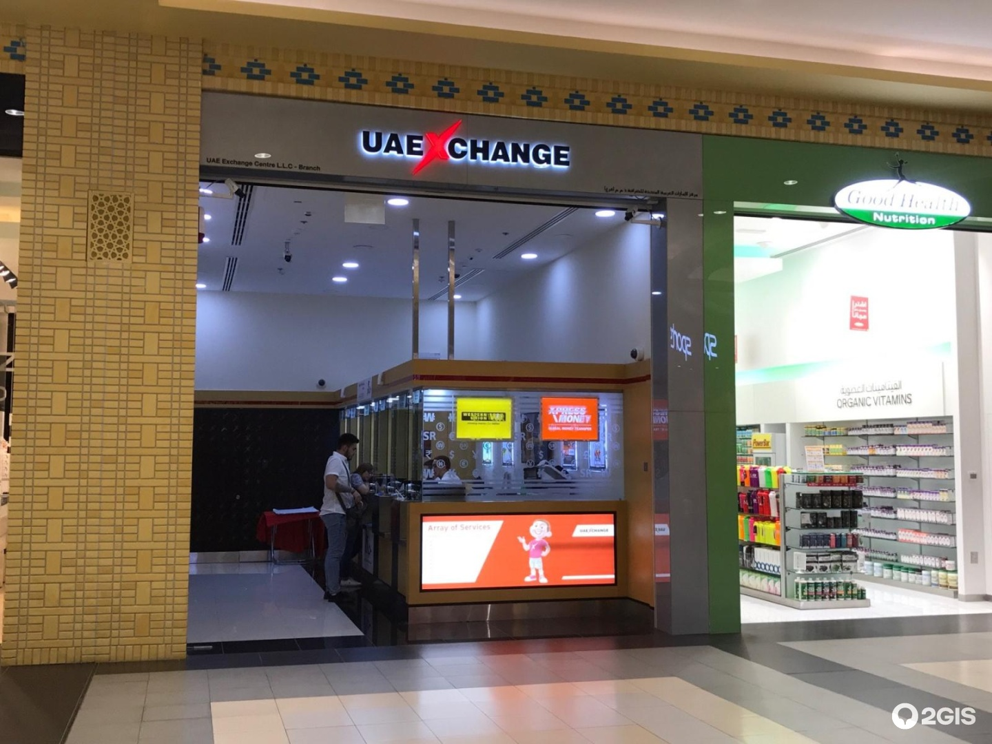UAE Exchange, 1, Garden Cross Road (Dubai), UAE: photos — 2GIS