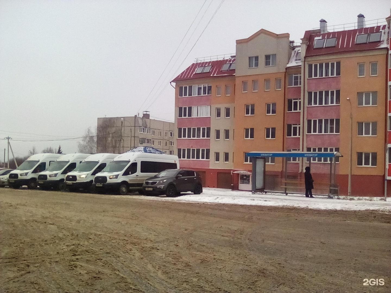 Элеватор автовокзал ооо дергачевский элеватор саратовская область