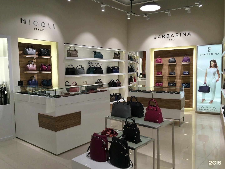 Итальянские сумки в москве магазины