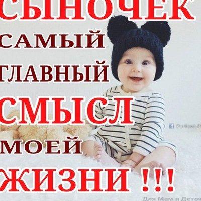 Первоуральск наркология динас наркология челябинск справка