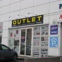 Outlet, магазин одежды и обуви