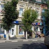 73b740809 Центро мода в Саратове на карте: ☎ телефоны, ☆ отзывы — 2ГИС